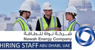 nawah energy company careers